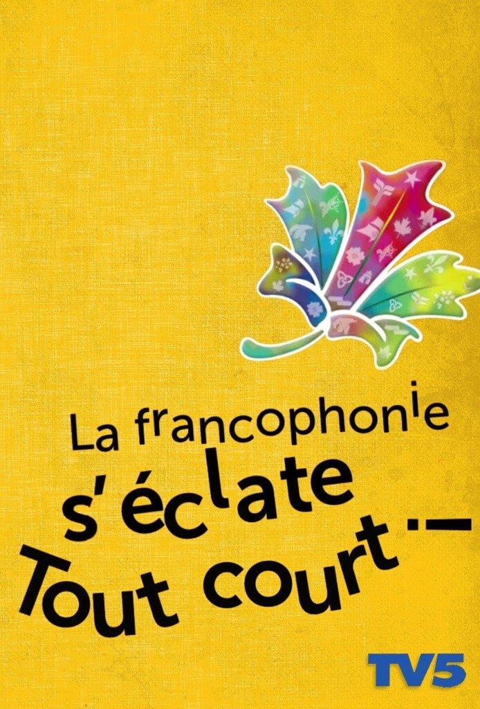 franco1_poster_c